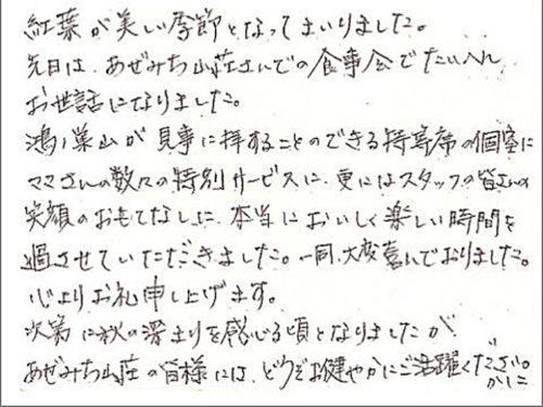 hagaki001_480